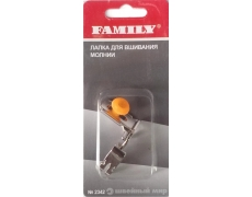 2342 Family Лапка для вшивания молнии (регулируемая)